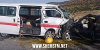 الحمامات: حادث مرور يسفر عن وفاة شخصين وإصابة 8 آخرين