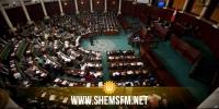 البرلمان يفشل في ثامن جلسة عامة إنتخابية في إستكمال إنتخاب أعضاء المحكمة الدستورية