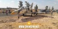 وزارة الدفاع: قاضي التحقيق العسكري يواصل الأبحاث مع قائد الطائرة العسكرية الليبية
