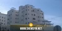 مستشفى الحبيب ثامر: عملية دقيقة ناجحة تُجرى لأول مرة في تونس