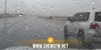 التقلبات الجوية: توصيات المرصد الوطني لسلامة المرور