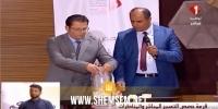 التلفزة التونسية تُفند التزوير في قرعة المناظرات (فيديو توضيحي)
