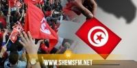 البرنامج الانتخابي لقائمة حزب اللقاء الديمقراطي في القيروان