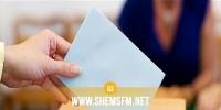 البرنامج الانتخابي لقائمة حزب التيار الديمقراطي في بنزرت