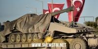أردوغان يبدأ شن عملية عسكرية ضد سوريا