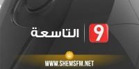 قناة التاسعة تؤجّل بثّ الحوار مع اللوبييست الصّهيوني آري بن مناشي