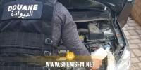 Les unités de la garde douanière à Sousse saisissent 5 mille pilules de drogue