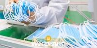 ارتفاع قياسي في أسعار الكمامات والأقنعة الطبية
