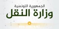 3 جوان: تنظيم رحلة لإجلاء التونسيين العالقين بمدغشقر