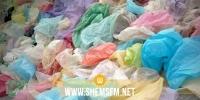 بداية من سنة 2021: منع الأكياس البلاستيكية بصفة نهائية