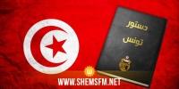 الفصل 98 من الدستور: السيناريو المطروح إثر إستقالة رئيس الحكومة