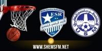 كرة السلة: النجم الرادسي والاتحاد المنستيري ينتصران في ذهاب نصف نهائي البطولة