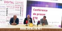 الإعلان عن تأسيس الجامعة التونسية لتنظيم التظاهرات
