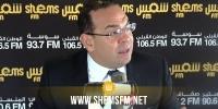 مهدي بن غربية: