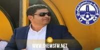أحمد البلي: الإتحاد المنستيري أكبر من ياسين العمري والموضوع لدى الجامعة