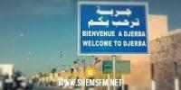 الاتفاق على جملة من القرارات التي تهم الوضع الاجتماعي والاقتصادي بالمنطقة السياحية جربة جرجيس