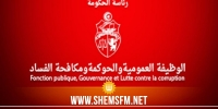 وزارة الوظيفة العمومية تنفي إقالة رئيس الحكومة المستقيل لرئيس هيئة مراقبي الدولة