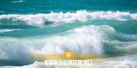 اليوم السبت: الرصد الجوي يُحذر من السباحة في عدة شواطئ