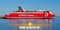 تونس تمنع بواخر شركة كورسيكا الفرنسية من الرسو في موانئها