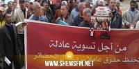 منزل بوزيان: عمال الحضائر في اعتصام مفتوح وتهديد بتعطيل الخط الحديدي 13