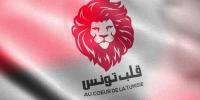 قلب تونس يدعو الى تشكيل حكومة وحدة وطنية