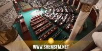منع صحفيين من دخول البرلمان: إدارة الإعلام بالمجلس توضّح