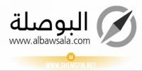 بوصلة تُحمِل رئاسة المجلس مسؤولية الإشراف على حسن تسيير البرلمان