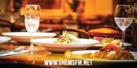 تونس الكبرى: غدا استئناف نشاط الأسواق الأسبوعية والسماح لأصحاب المطاعم بالعمل ليلا دون قبول المواطنين