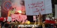 ذكرى اغتيال الشهيد بلعيد: المظاهرة تنتهي بمناوشات بين متظاهرين والأمنيين