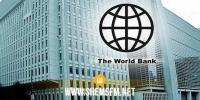 البنك الدولي.: حريصون على التوصل إلى ضخ 300 مليون دينار قبل شهر رمضان