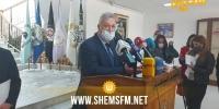 وزير المالية: التصرف في موارد صندوق التبرعات سيكون في كنف الشفافية