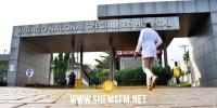 عملية احتيال دبرها أطباء وممرضون: تطعيم مئات الأوغنديين بلقاحات كورونا مزيفة