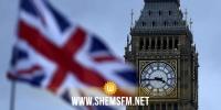 La Grande-Bretagne retire la Tunisie de sa liste rouge