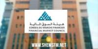Le taux de contribution du marché financier dans le financement des investissements privés  a atteint  16,4% en 2020