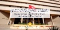 Rapport 2020 : l'endettement des particuliers auprès des banques s'élève à 25,45 milliards de dinars