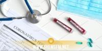 Monastir : 4 cas de contamination et 26 patients rétablis