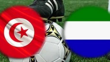 Tunisie 0-0 Sierra Leone, LA TUNISIE SANS FORCER