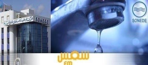 قفصة: عمليات تخريب ممنهج تتسبب انقطاع الماء عديد المن media_temp_137225906