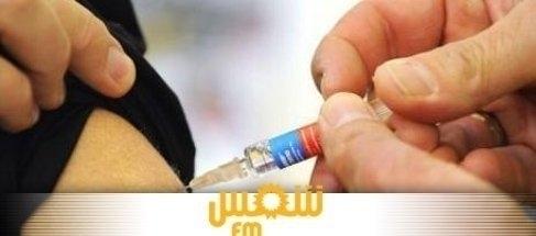 وطني اضراب الخميس بكامل مؤسسات الصحة العمومية media_temp_137225929