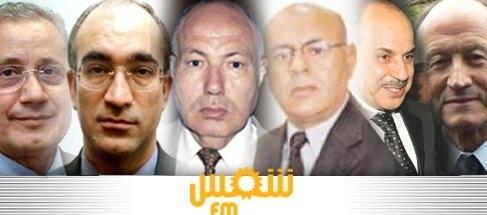 المرناقية وزراء يطلبون العفو الشعب التونسي media_temp_137240363