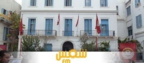"""وطني بوعلي المباركي: """"كلفة أجور موظفي الإتحاد العام التونسي للشغل media_temp_137252405"""