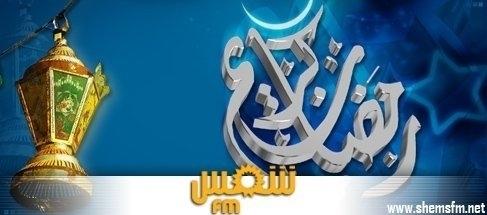 وطني ✧❶✧ مركز ولاية تونس يتمكن هلال رمضان ✧❶✧ media_temp_137331033