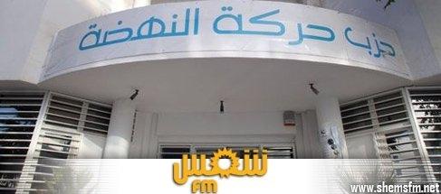 وطني النهضة تعلن قبولها بمبادرة مصطفى جعفــر media_temp_137589328