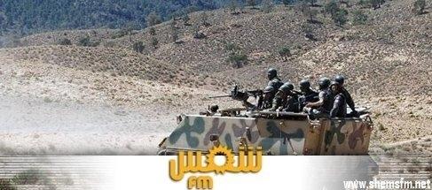وطني القصرين:وحدات الجيش الحرس تطارد مسلحين media_temp_137614495