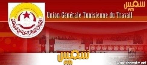 وطني الاتحاد العام التونسي للشغل يُكذّب اقترحه لبعض الأسماء media_temp_137616998
