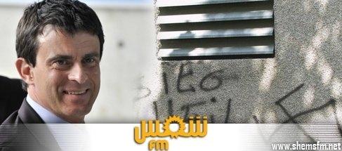 وزير الداخلية الفرنسي يدين تدنيس مسجد جيروند media_temp_137621656