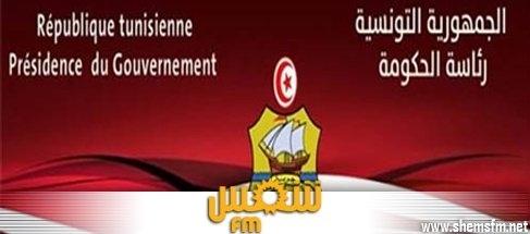 وطني اللجنة العليا للمشاريع الكبرى توافق ثلاثة مشاريع media_temp_137658764