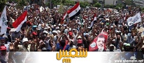"""عالمي مصر:الإخوان يدعون أنصارهم الاحتشاد """"مليونية الغضب"""" media_temp_137663430"""