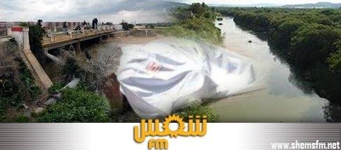 وطني العثور عسكري قنال مجردة عليها آثار media_temp_137803469
