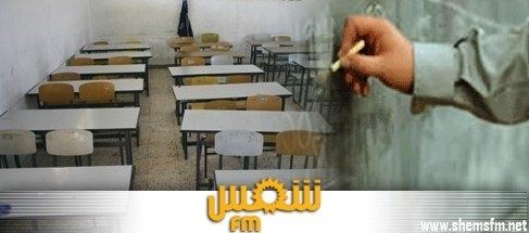 جهوي جندوبة:الأساتذة المتعاقدون يطالبون بتسوية وضعياتهم ويهددون media_temp_137812732